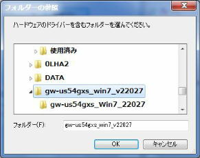 G AIRPLUS DRIVER D-LINK DWL-G510 WIN7 DOWNLOAD