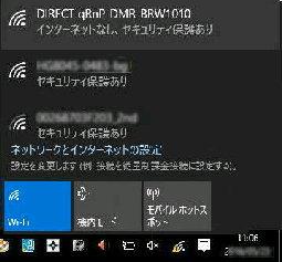 なし あり 保護 インターネット セキュリティ