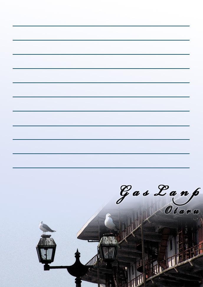 画の背景」ガス灯の上で羽を ... : 便箋 無料 印刷 : 印刷