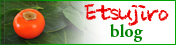 banner to etsujiro blog