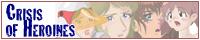 アニメヒロイン陵辱ピンチ!